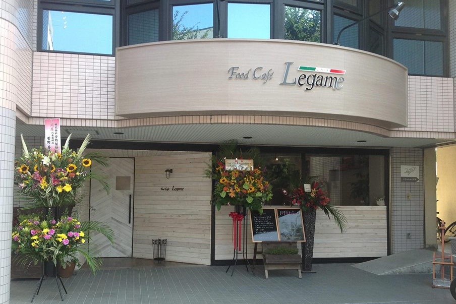 Food Cafe Legameの外観